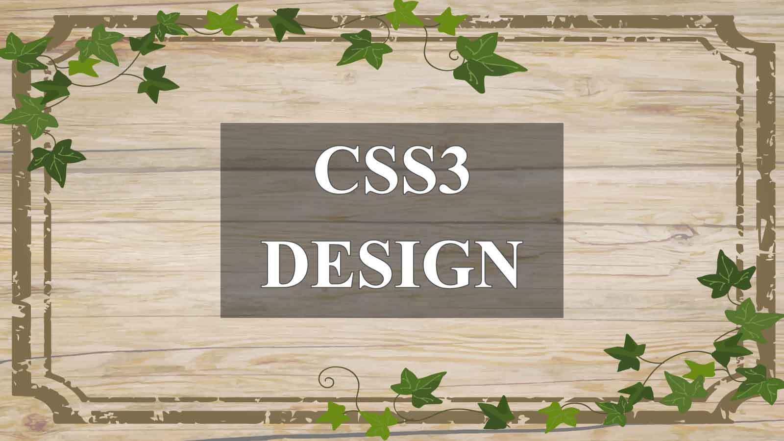 色々な使い方ができるCSS3ボックスデザイン