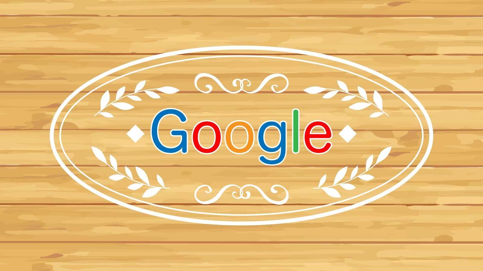 Google日本語フォントの正しい使い方