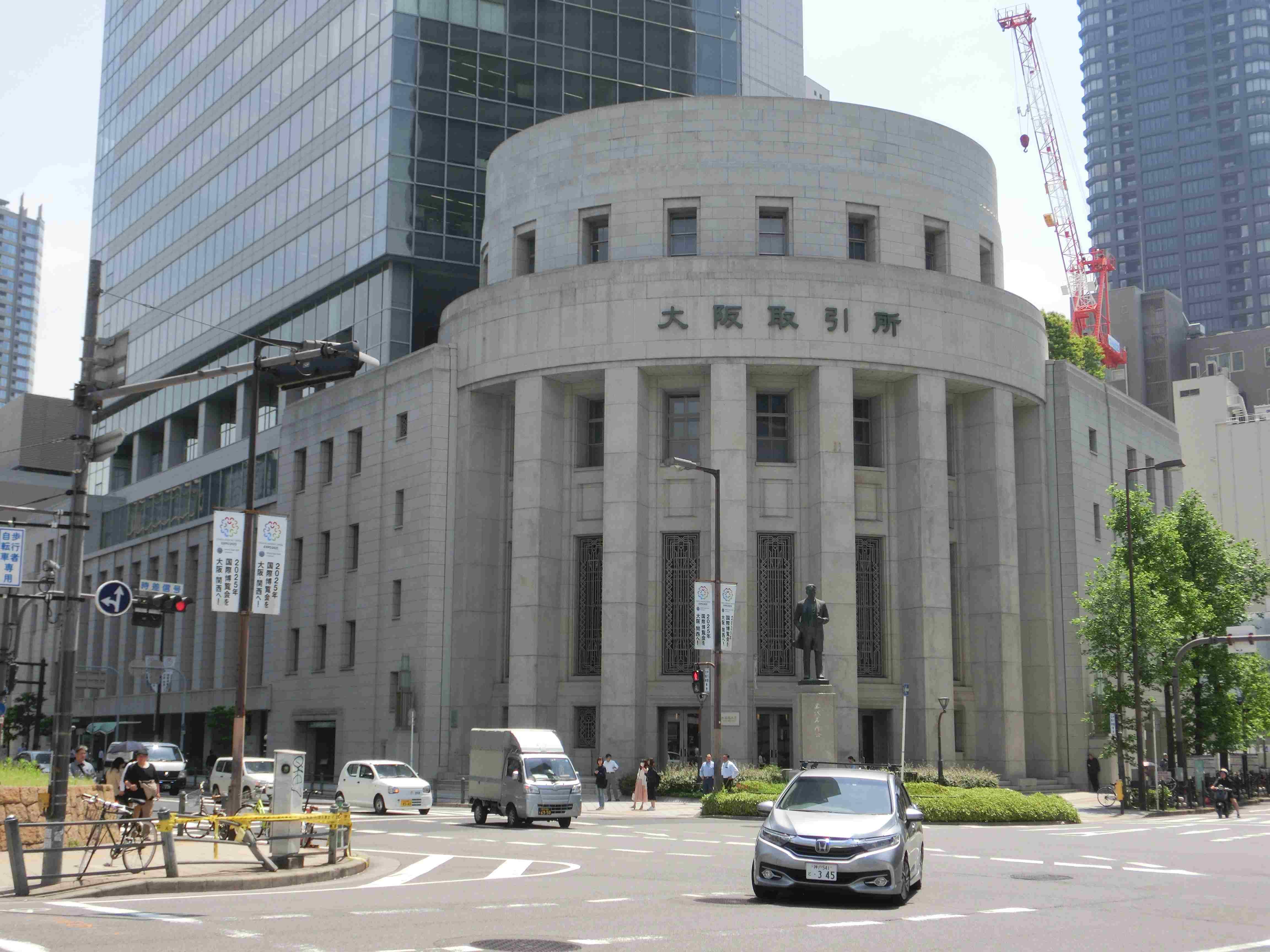大阪取引所1