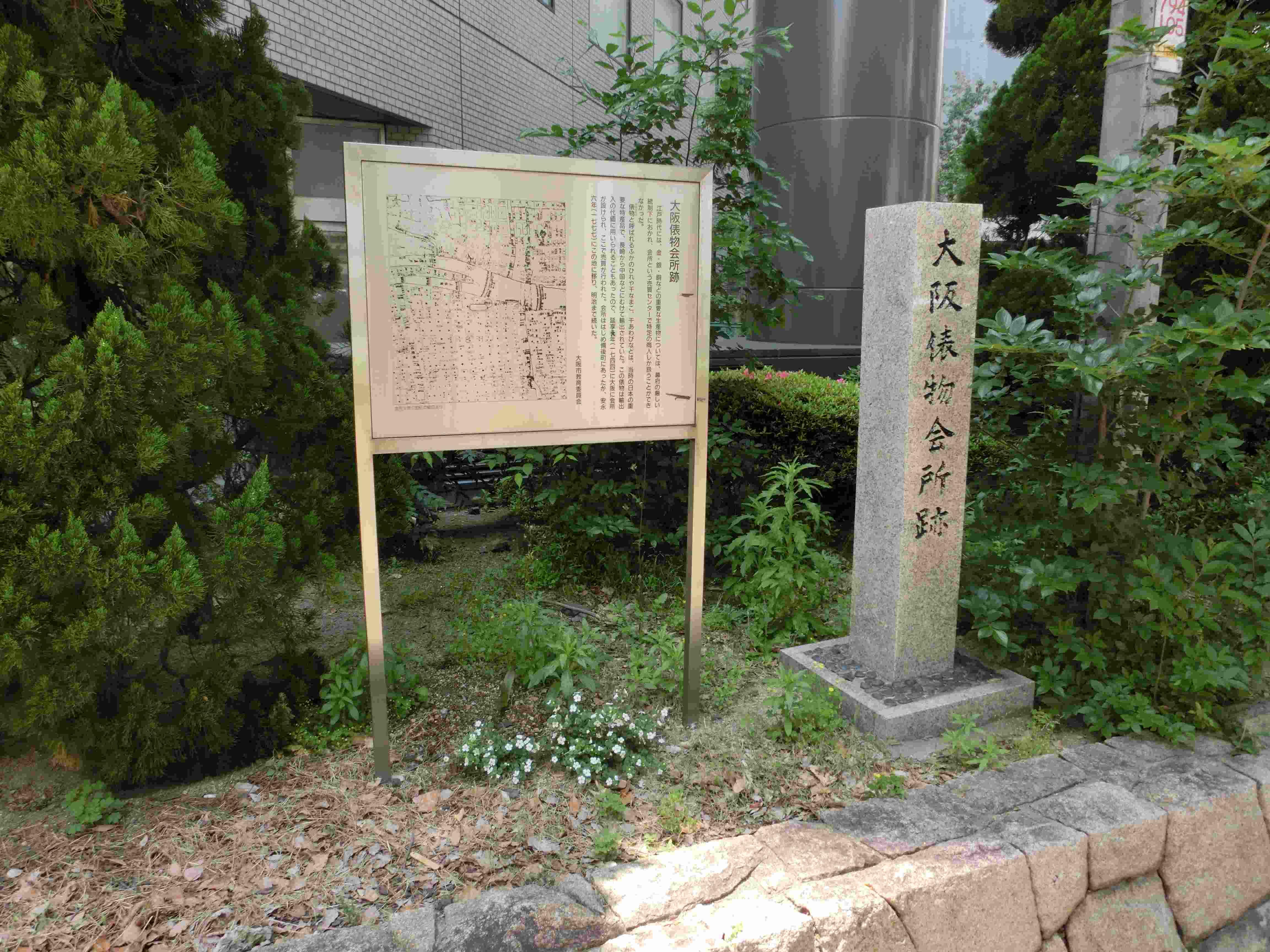 大阪取引所4