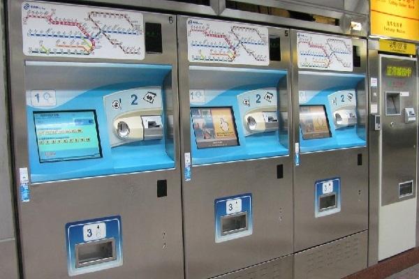 台北捷運01