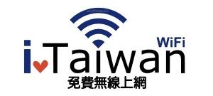 愛台灣01