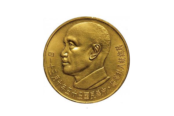 台湾コイン