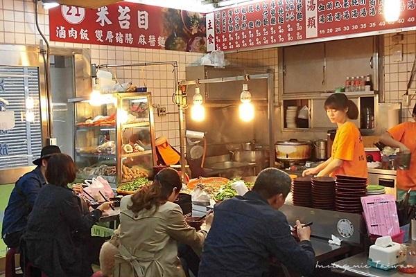 瑞芳美食街03