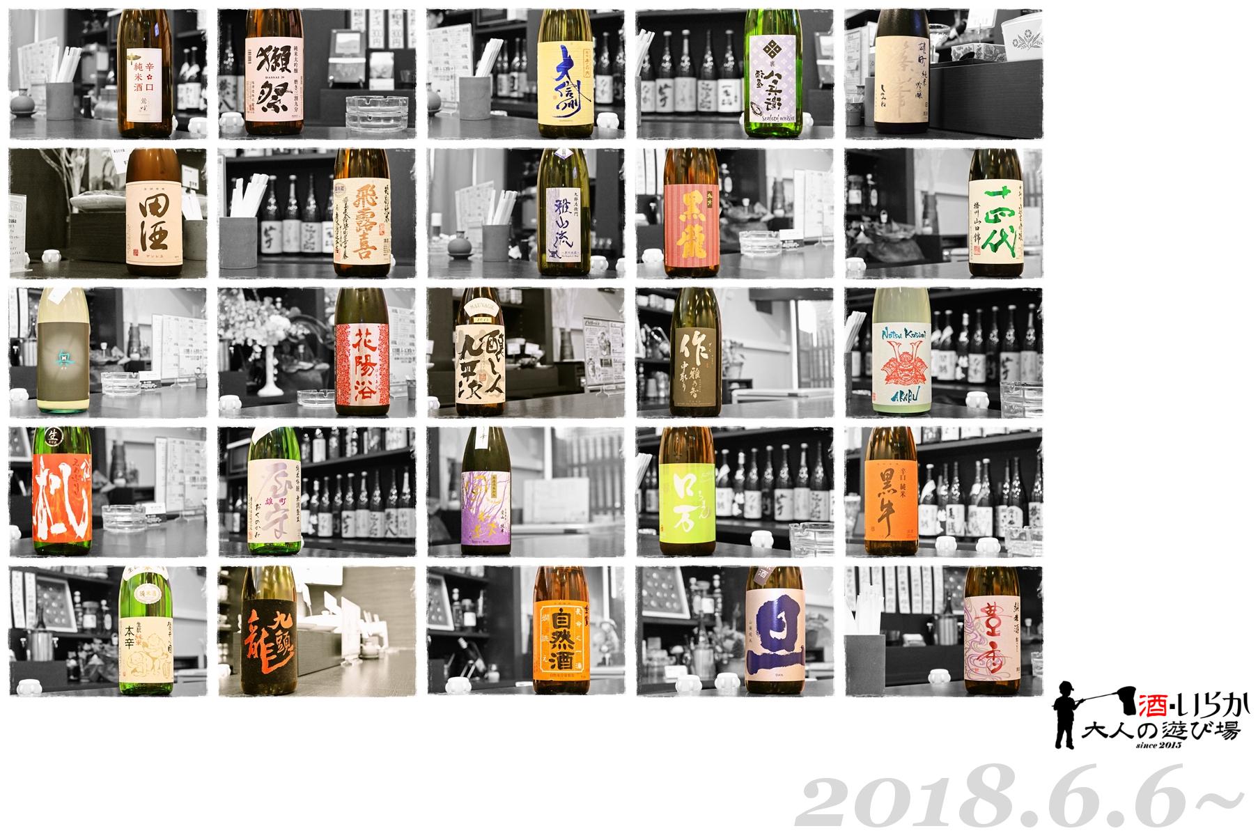 20180606.jpg
