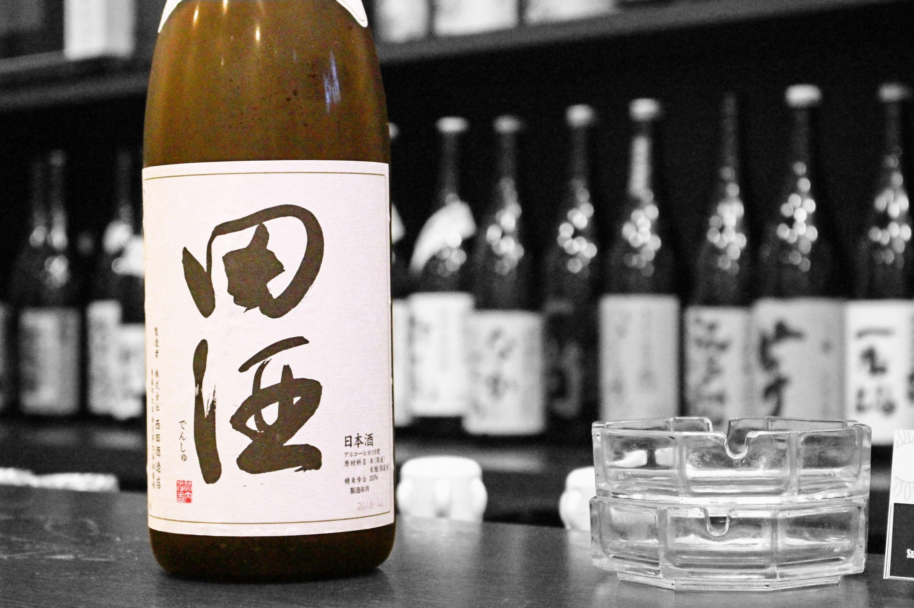 田酒201707