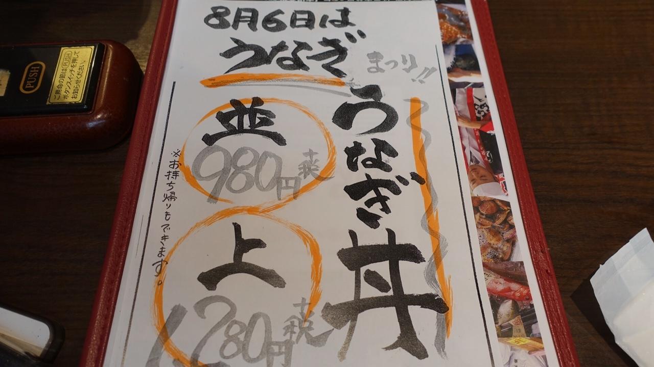 170806朝練14.JPG