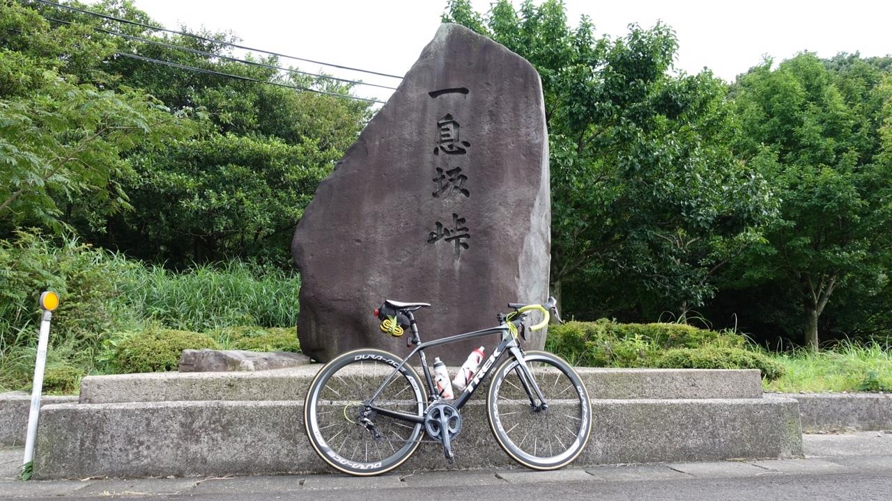 170901蒜山大山32.JPG