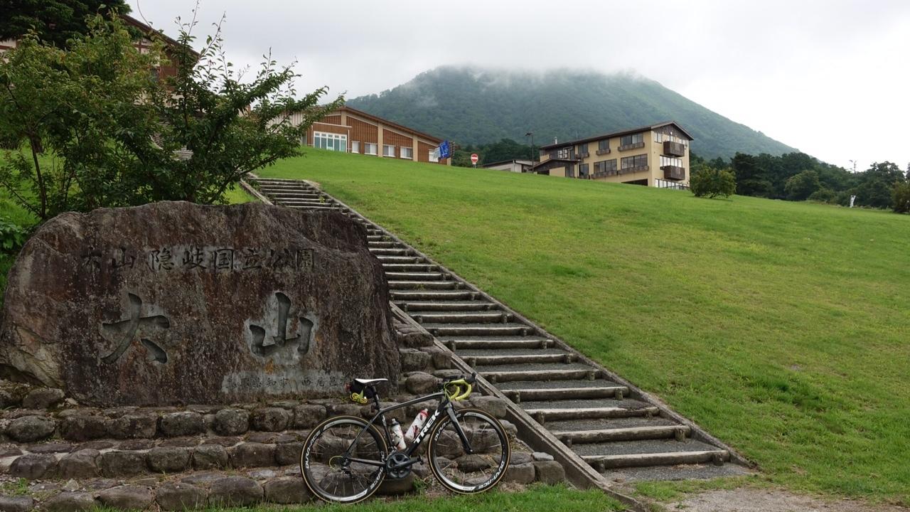 170901蒜山大山34.JPG