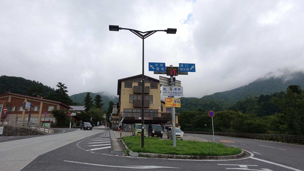 170901蒜山大山35.JPG