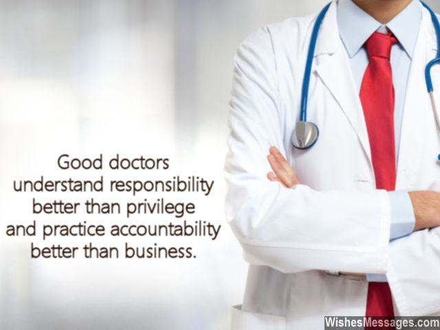 good-doctors-quote-responsibility-accountability_orig.jpg