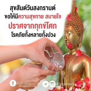 FB_IMG_1523596871772.jpg