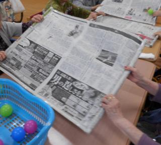 新聞リレー1