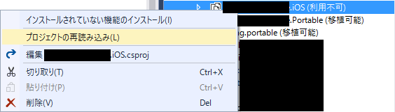 xamarin_windows_update_01.png