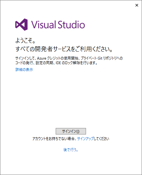 xamarin_windows_update_03.png