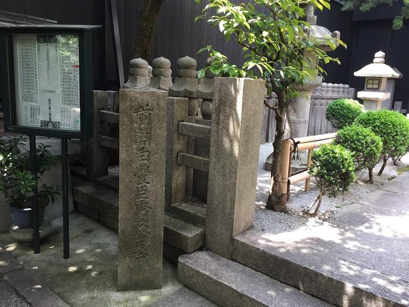 京都散歩 誕生日 001