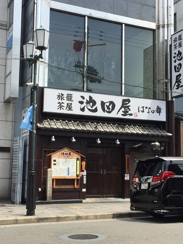 京都散歩 誕生日 015