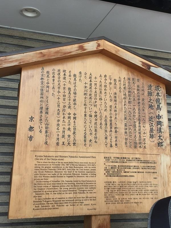 京都散歩 誕生日 017