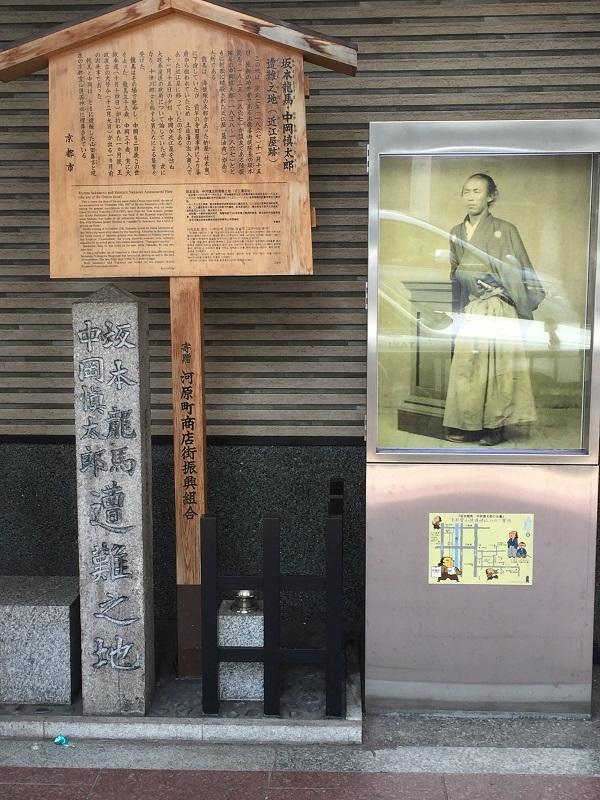 京都散歩 誕生日 019