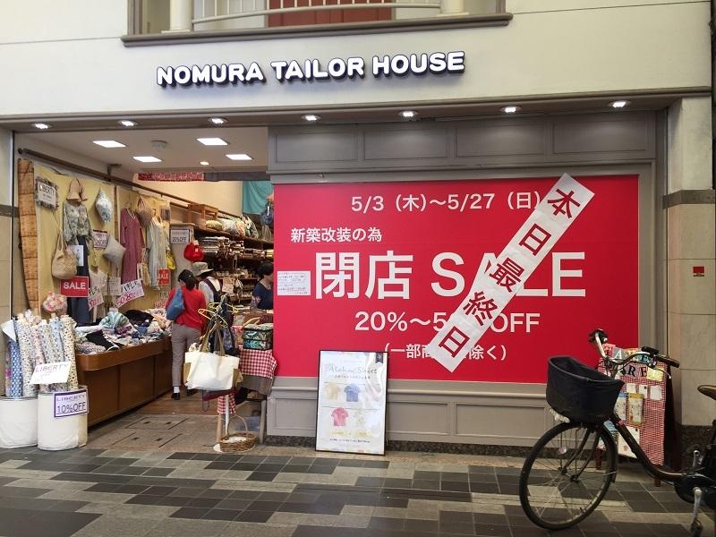 京都散歩 誕生日 020