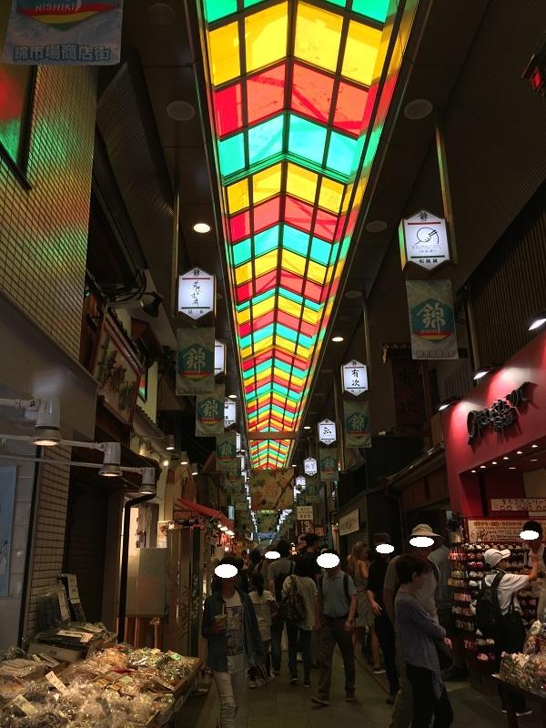 京都散歩 誕生日 022