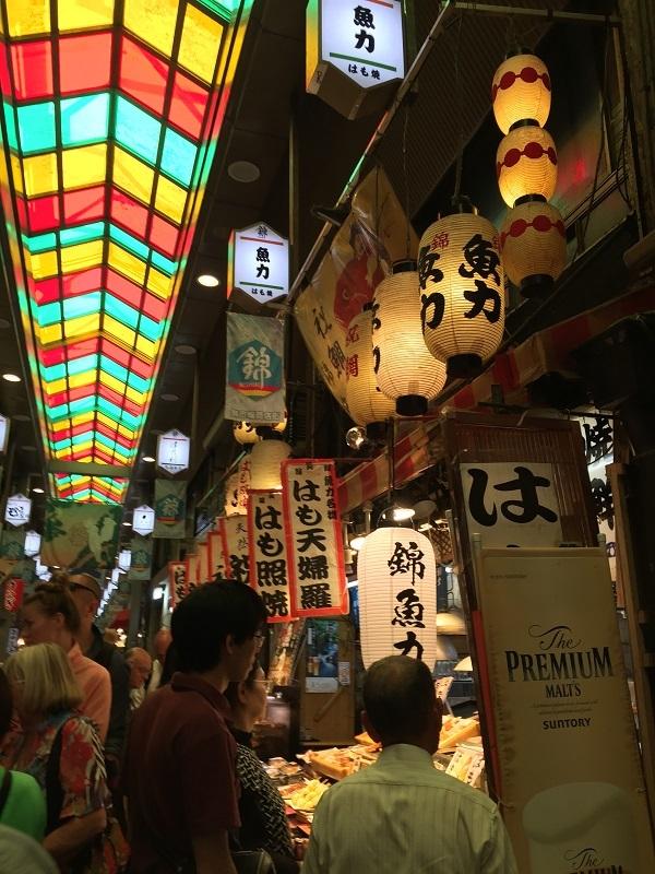 京都散歩 誕生日 029