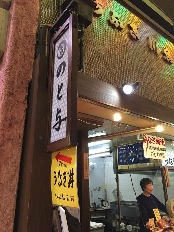 京都散歩 誕生日 031