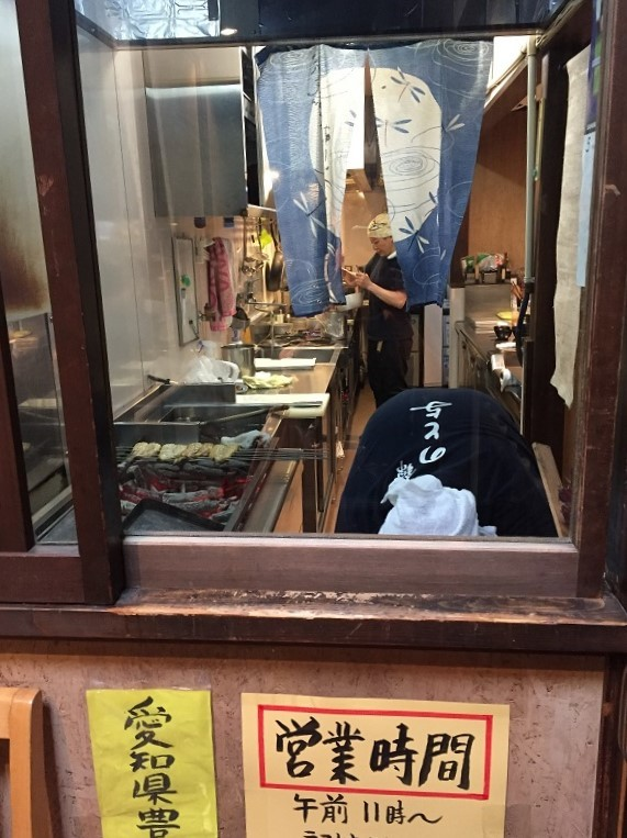 京都散歩 誕生日 037