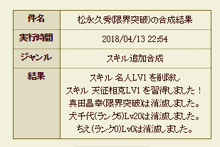 20190412g.png
