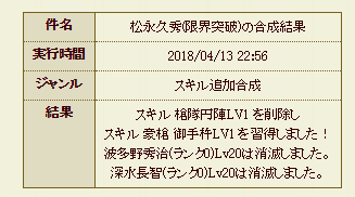 20190412g2.png