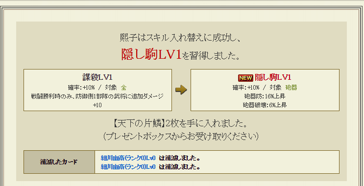 201905122345.png