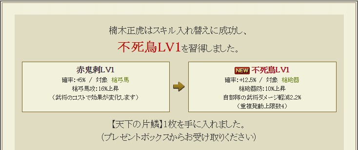 2019060812345678.png