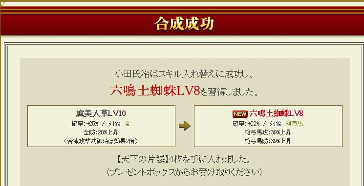 f8097ac11643f283487b8d9434090155.png