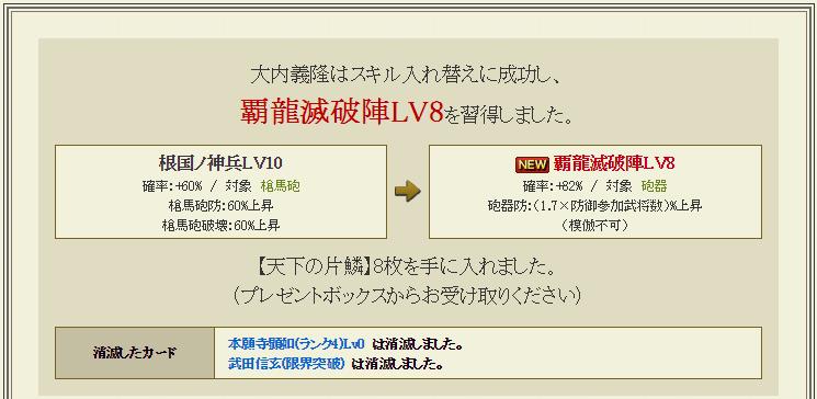 80bfabc076218588ff5048343c96fcd4.png