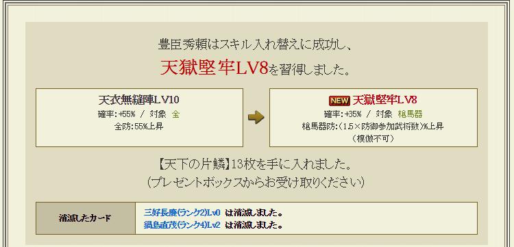 c50383a54de9499633ef1fd7edfd4919.png