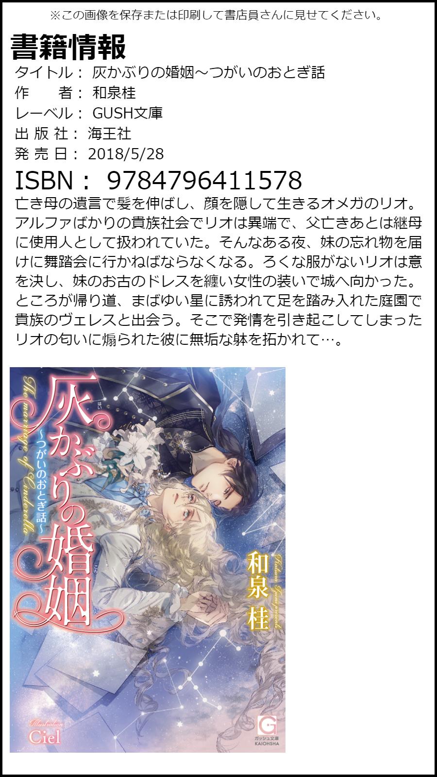 bookinfo_phone.jpg