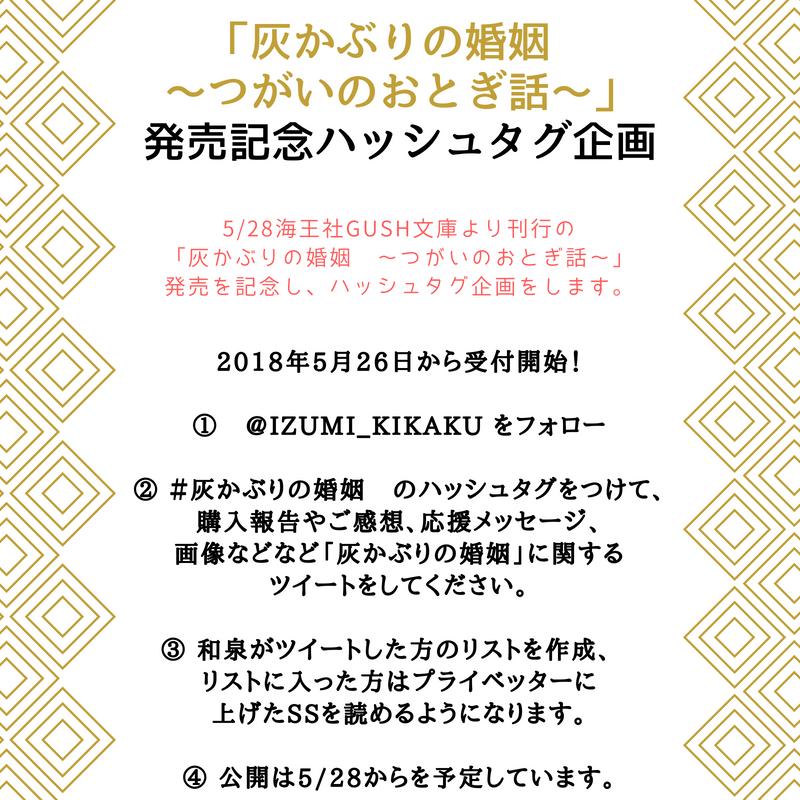 tsugai_tag.png