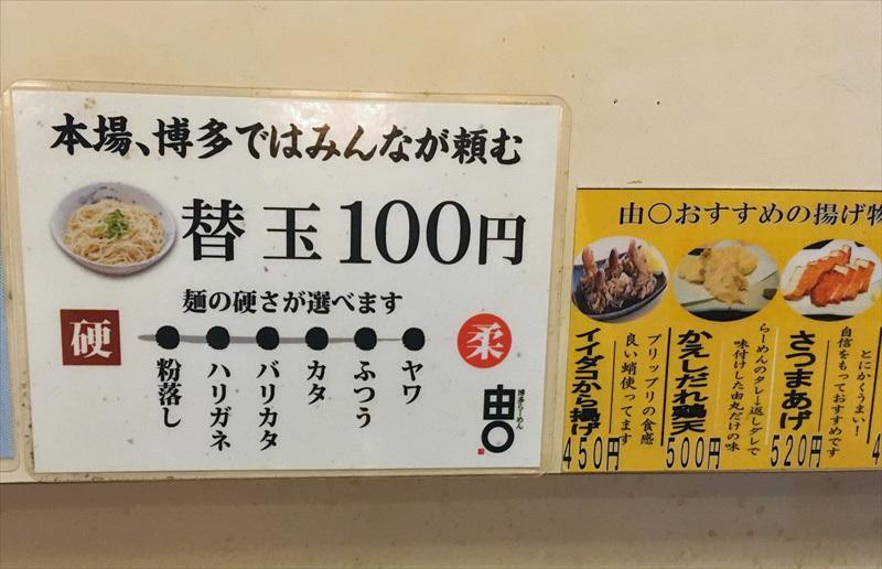 IMG_1480-aa.jpg