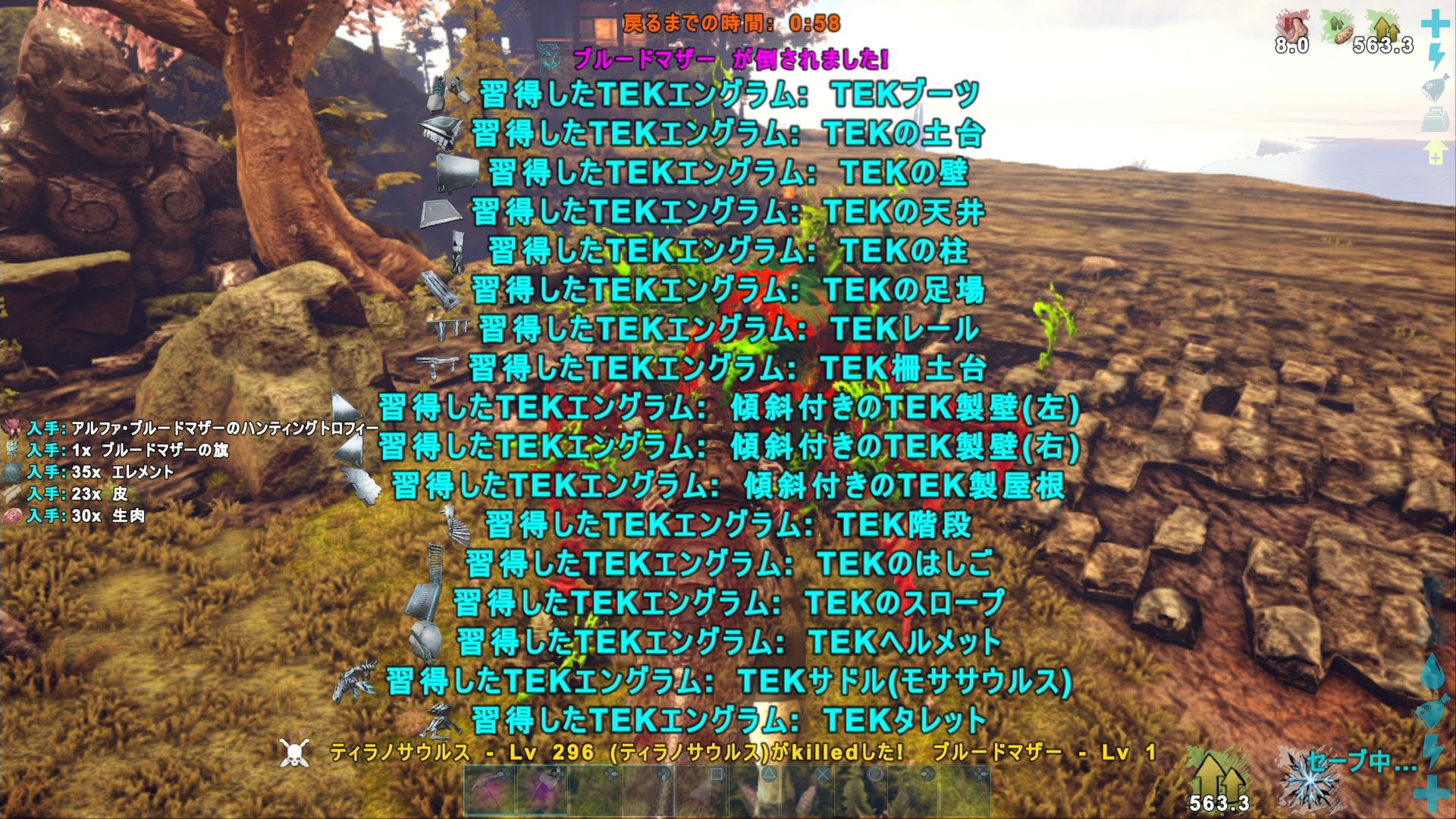 ボス撃破_02