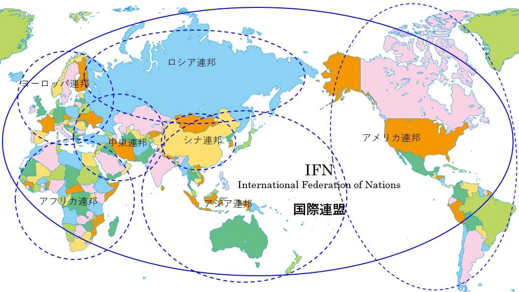 国際連盟3