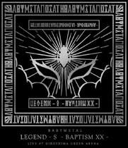 babymetal-legend_s_baptism_xx_live_at_hiroshima_green_arena_blu_ray.jpg