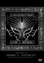 babymetal-legend_s_baptism_xx_live_at_hiroshima_green_arena_dvd.jpg