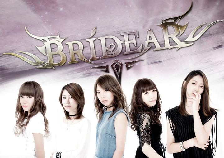 bridear4.jpg