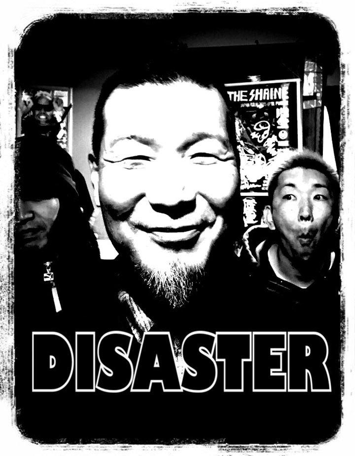 disaster1.jpg