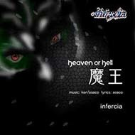 infercia-heaven_or_hell_streaming.jpg