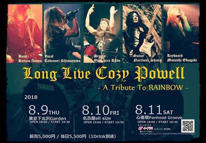 long_live_cozy_powell_a_tribute_to_rainbow-flyer1.jpg