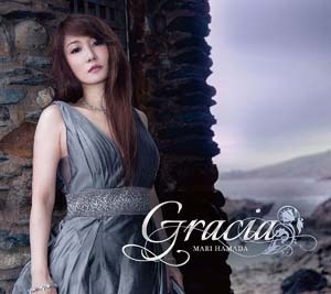 mari_hamada-gracia_limited_edition2.jpg