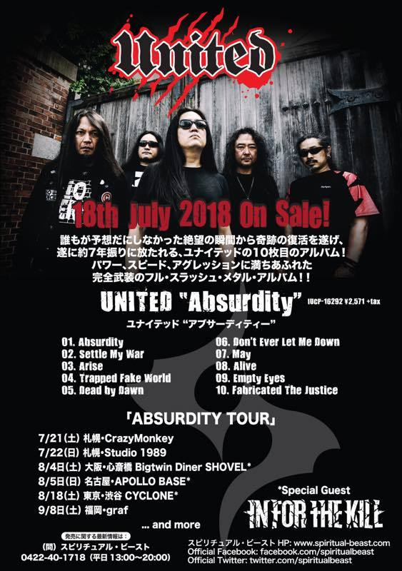 united-new_album_flyer1.jpg