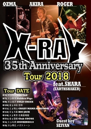 x_ray-35th_anniversary_tour_2018_flyer_s.jpg