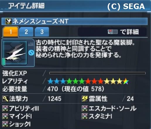 9マザー戦利品1_20180403201649